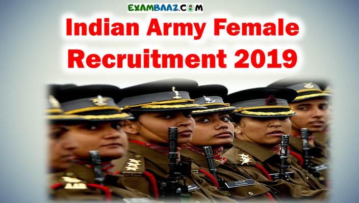 indian army female bharti sampurn jankari