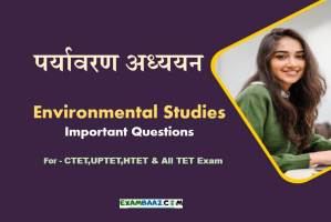 Most Important Questions Based on Environmental Studies