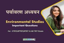 Photo of Most Important Questions Based on Environmental Studies