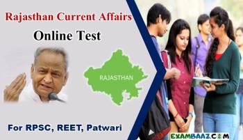 Rajasthan Current Affairs Online Test
