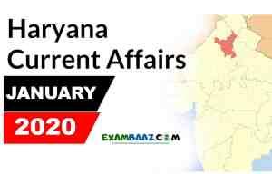 Haryana Latest Current Affairs 2020