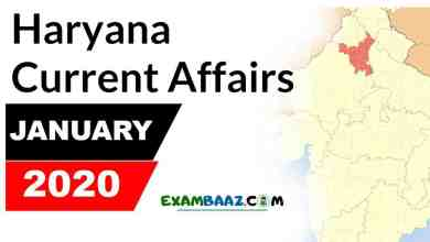Photo of Haryana Latest Current Affairs 2020 [PDF Download*]