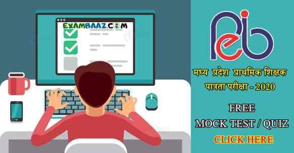 Samvida Shikshak Varg 3 English Model Question Paper