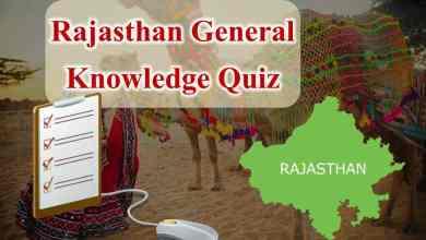 Photo of Rajasthan General Knowledge Quiz in Hindi