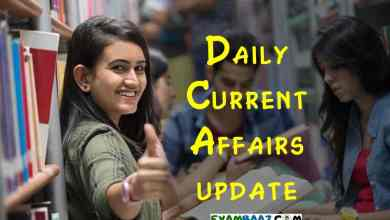 Photo of Daily Gk and Current Affairs Update: April 28, 2020