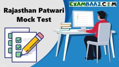 Photo of Rajasthan Patwari Free Mock Test in Hindi (2020)