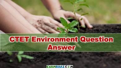 Photo of CTET Environment Question In Hindi {पर्यावरण प्रश्नोत्तरी}