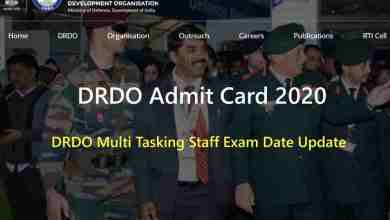 Photo of DRDO Admit Card 2020 Download @drdo.gov.in