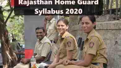 Photo of Rajasthan Home Guard Bharti Syllabus 2020