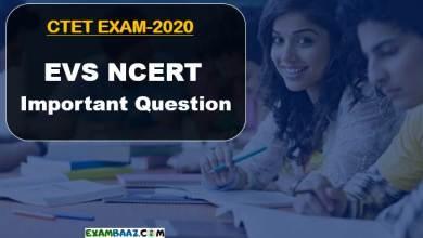 Photo of CTET 2020: EVS NCERT Question For CTET Exam