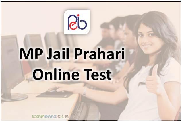 MP Jail Prahari Online Test