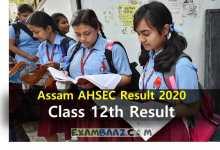 Photo of Assam AHSEC Result 2020: Check Assam Board 12th Result/ Merit list