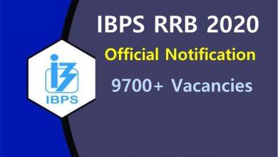 Photo of IBPS RRB 2020 Notification PDF Download [9700+ Vacancies]