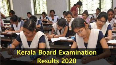Photo of Kerala Board Examination Results 2020: Direct link to check Class 10th & 12th Result