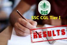 Photo of SSC CGL Tier 1 Result 2020: @ssc.nic.in (Coming Soon) Live update, Check CUT-OFF Marks