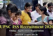 Photo of Online Application Registration Started for UPSC ISS 2020 Recruitment || सरकारी नौकरी