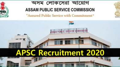 Photo of APSC Recruitment 2020 for Assistant Engineer/Junior Engineer Posts, Apply Online for 577 Post till july 24