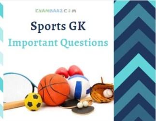 परीक्षा में अक्सर पूछे जाने वाले Sports GK के 30+ महत्वपूर्ण प्रश्न