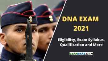 NDA परीक्षा 2021 की तैयारी केसे करे?    जाने सभी महत्वपूर्ण जानकरी