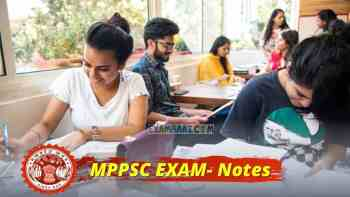MP GK Notes for MPPSE Exam