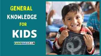 GK for Class 5 in Hindi   कक्षा 5 के बच्चो के लिए सामान्य ज्ञान