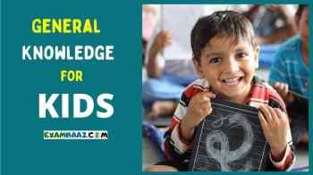 GK for Class 3 in Hindi   छोटे बच्चों के लिए सामान्य ज्ञान प्रश्न उत्तर