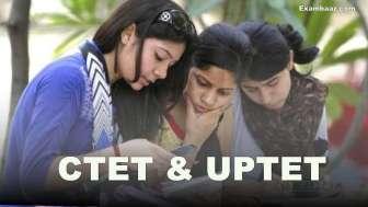 संस्कृत व्याकरण: CTET, UPTET परीक्षा 2021 के लिए जरूरी प्रश्न