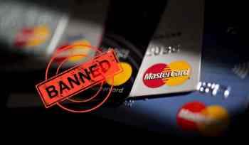 Mastercard banned in India: जाने ! आरबीआई ने क्यो किया मास्टर कार्ड बेन, क्या ग्राहको को होगा नुकसान?