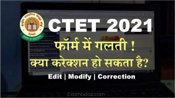 CTET Form Correction 2021