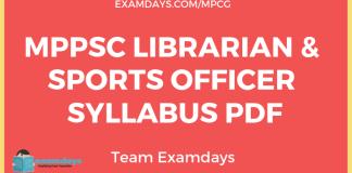 Team Examdays, Author at Examdays MPCG - Page 5 of 7