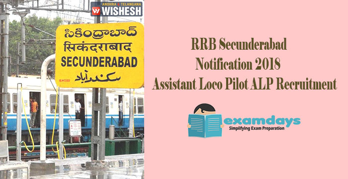 RRB Secunderabad Notification 2018 Assistant Loco Pilot ALP Recruitment