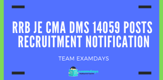 RRB JE CMA DMS 14059 Posts Recruitment Notification