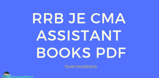 rrn je cma assistant book