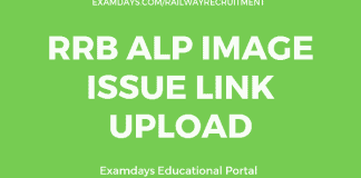 rrb alp image issue