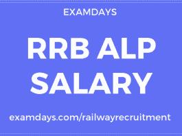 rrb alp salary