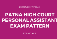 Patna High Court Personal Assistant Exam Pattern