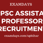 uppsc assistant professor recruitment