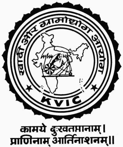 KVIC Previous Papers 2018 Download Khadi and Village