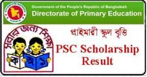psc Scholarship result download
