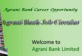 Agrani Bank Ltd Job Circular 2017