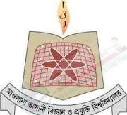 mbstu admission circular result