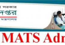 DGHS IHT & MATS Admission Circular & Result