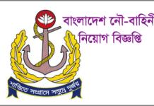 Bangladesh Navy Officer Cadet