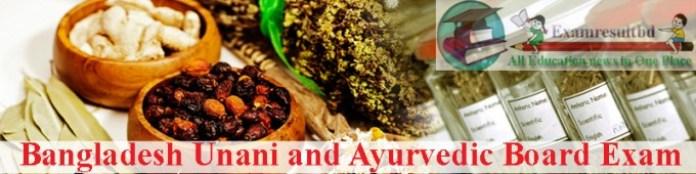Bangladesh Unani and Ayurvedic Board Exam Routine 2016