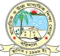 barisal education board jsc result