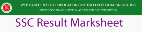 SSC Result Marksheet 2017