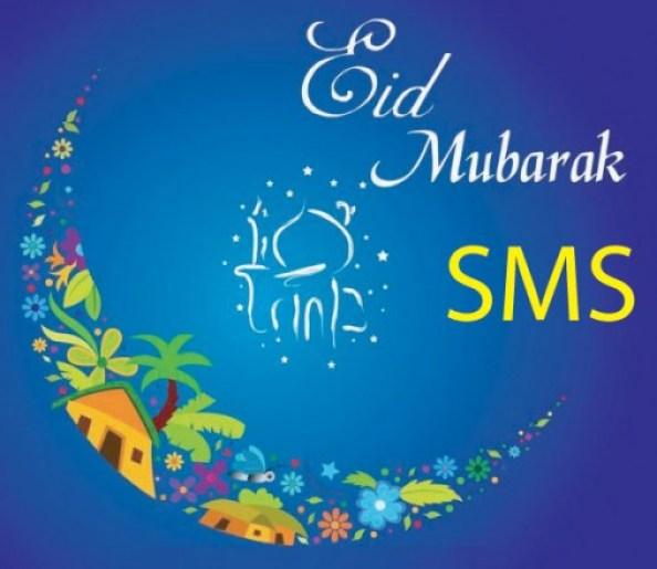 EID Mubarak SMS 2017