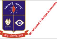 DU Affiliated 7 College