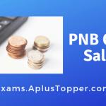 PNB Clerk Salary