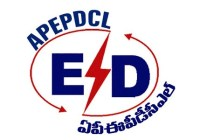 APEPDCL AEE Answer Key